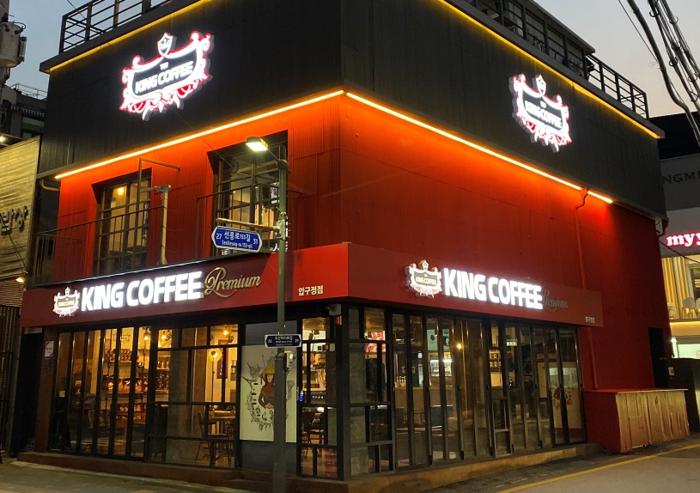 "King Coffee cua ba Diep Thao lung linh o Seoul giua ""bao"" ly hon-Hinh-2"