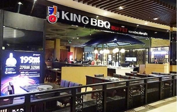 Chu huong hieu King BBQ thua lo the nao truoc khi bi to
