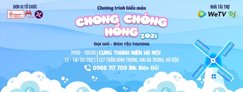 """Chong chong hong 2021"" du kien thu 1.000 don vi mau cuu nguoi"