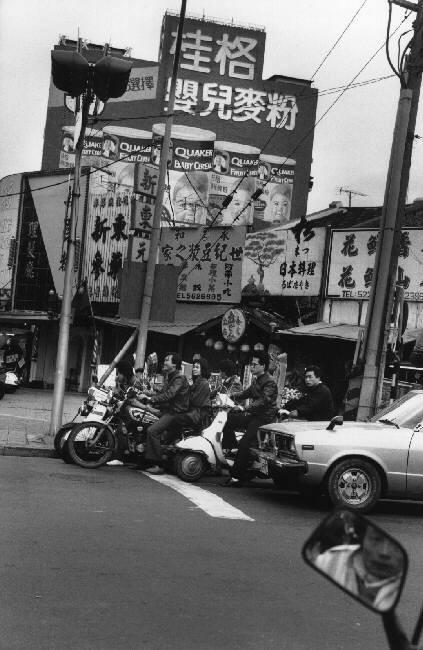 Anh doc ve cuoc song o Dai Loan nam 1987 (1)-Hinh-5