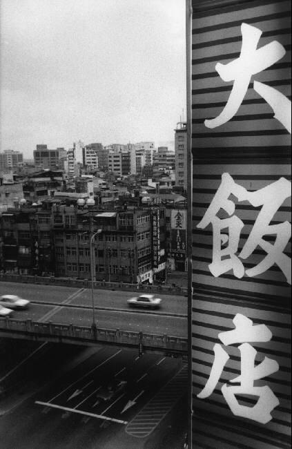 Anh doc ve cuoc song o Dai Loan nam 1987 (1)-Hinh-6