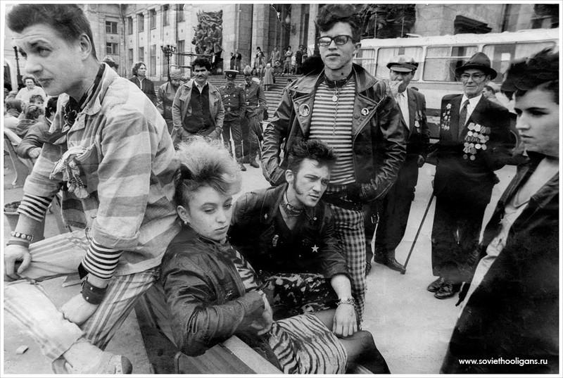 Hinh cuc doc ve dan choi Lien Xo thap nien 1980
