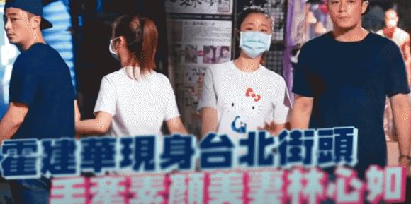 Ro tin Lam Tam Nhu bi Hoac Kien Hoa duoi ra khoi nha-Hinh-3