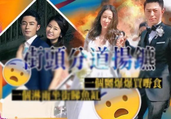 Ro tin Lam Tam Nhu bi Hoac Kien Hoa duoi ra khoi nha-Hinh-4