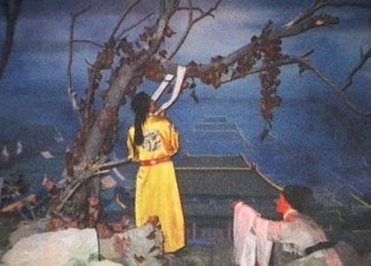 Bat thuong trong khu lang mo vua chua Minh trieu-Hinh-3