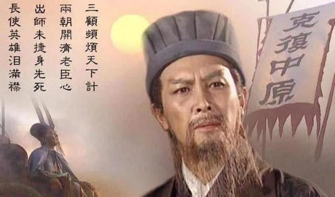 Nhan tai duoc Luu Bi uu ai, nhung Gia Cat Luong giang lam dan thuong?-Hinh-2