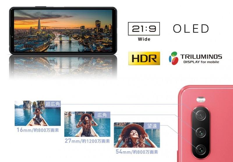 Sony Xperia 10 III Lite am tham ra mat: Snapdragon 690, chong nuoc IP68-Hinh-3