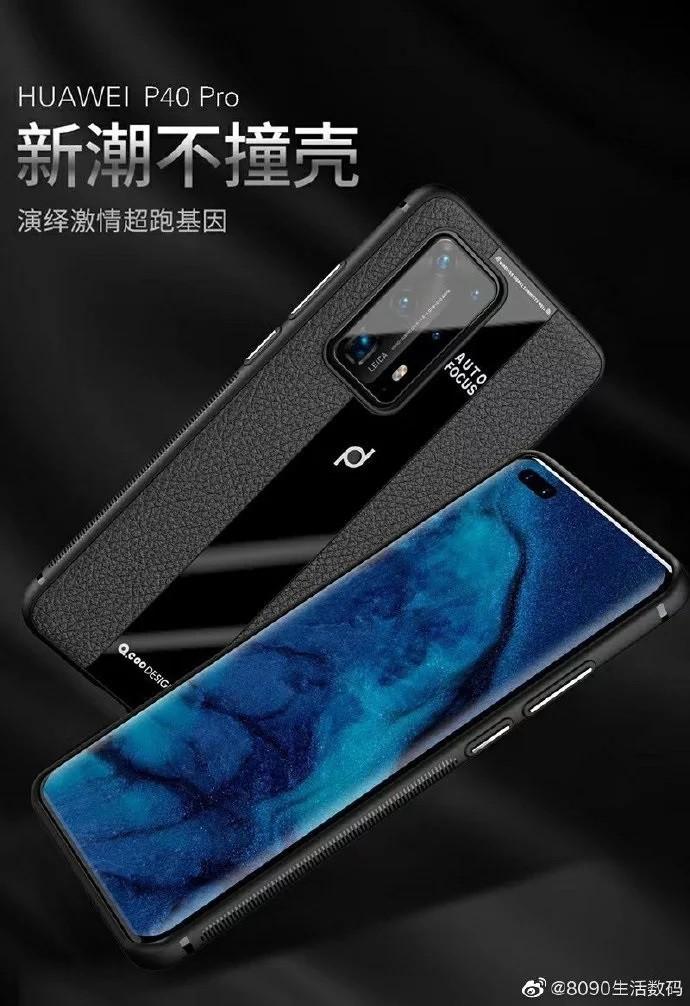 Huawei P40 Pro lo dien qua hinh anh ro ri cua op lung