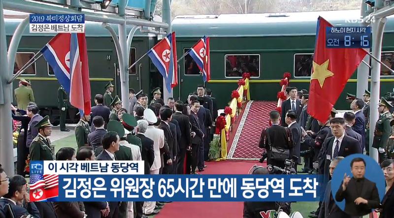 Chu tich Trieu Tien Kim Jong-un ve den khach san Melia, Ha Noi-Hinh-10
