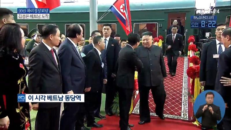 Chu tich Trieu Tien Kim Jong-un ve den khach san Melia, Ha Noi-Hinh-6