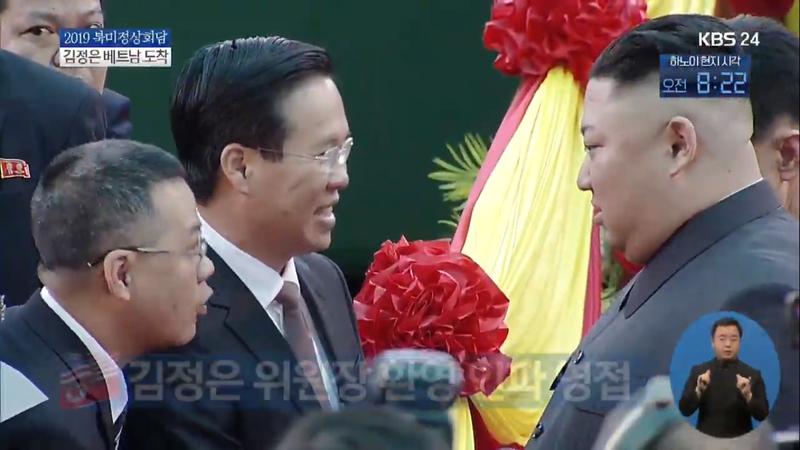 Chu tich Trieu Tien Kim Jong-un ve den khach san Melia, Ha Noi-Hinh-7