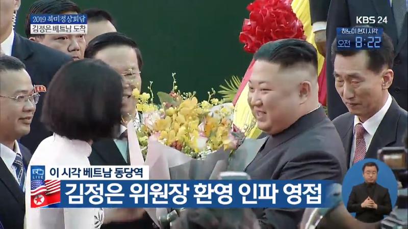 Chu tich Trieu Tien Kim Jong-un ve den khach san Melia, Ha Noi-Hinh-8