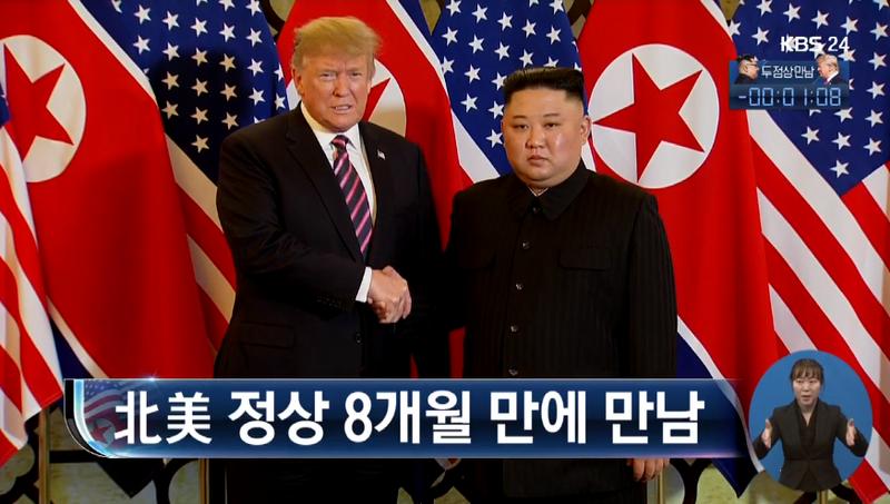 Tong thong Trump khen Chu tich Kim la nha lanh dao tuyet voi-Hinh-20