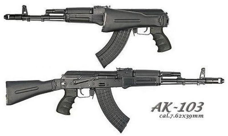 Ly khai Ukraine bat ngo co sung truong tan cong AK-103-Hinh-3