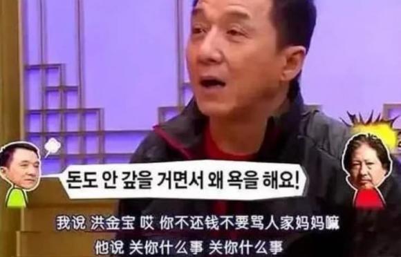 Thanh Long bi 50 nguoi cam dao bao vay, chi mot nguoi ung cuu-Hinh-3