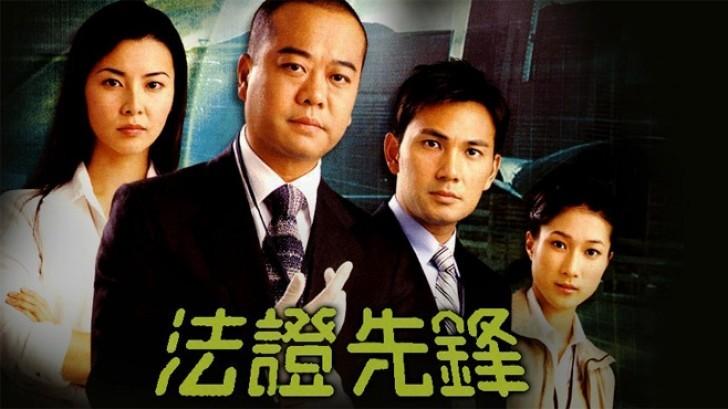 Khoang cach menh mong giua thu lao cua sao Hoa ngu va Hong Kong-Hinh-3