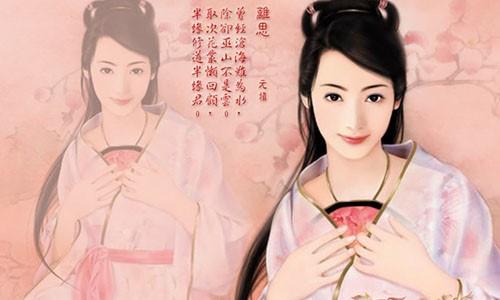 Phan Kim Lien -