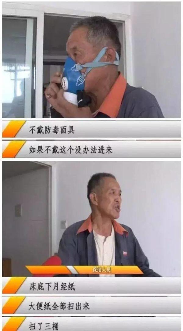 Thieu nu o ban gay phan no MXH Trung Quoc-Hinh-2