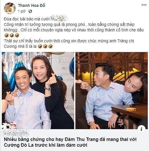 Su that Dam Thu Trang mang bau voi Cuong Do la
