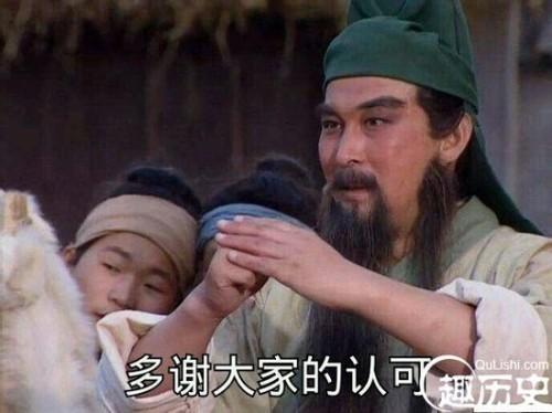 Pham dieu toi ky, vi sao Quan Vu van duoc Tao Thao trong dung?-Hinh-2