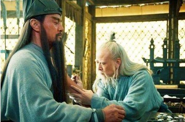 Tam quoc dien nghia: Su that viec Quan Vu khoet thit khong keu-Hinh-2