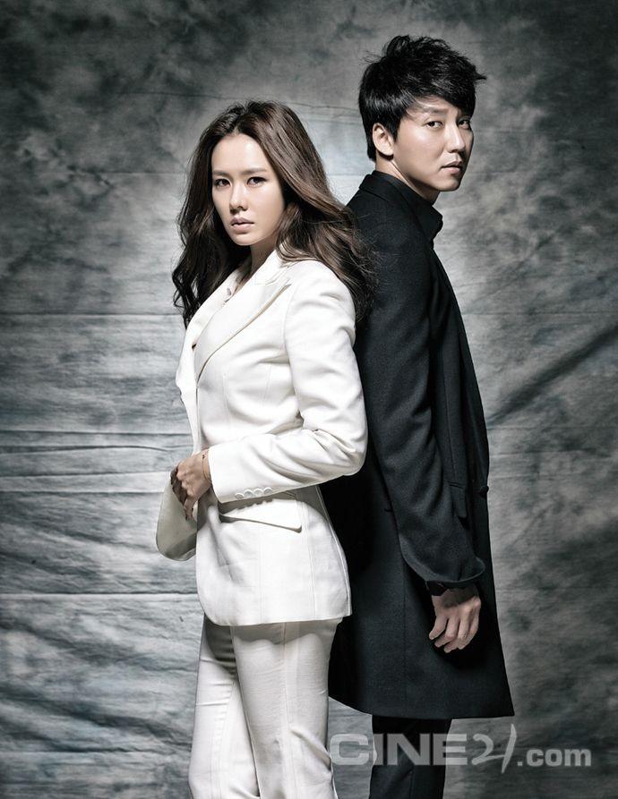 Son Ye Jin - ngoc nu voi nhung canh nong de doi va tin don dong tinh-Hinh-4