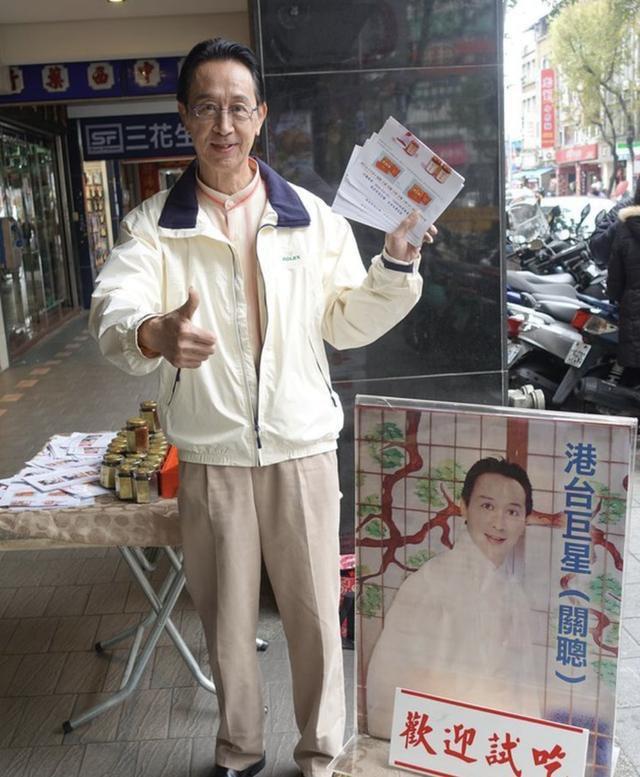 70 tuoi khong vo con, ban rong kiem song cua sao 'Thien Long bat bo'-Hinh-4