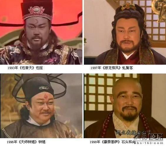 'Bao Cong' Kim Sieu Quan: Tre noi nhu con, gia khong con benh tat-Hinh-4