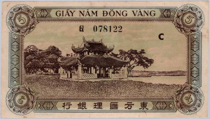 Chi tiet thu vi ve nhung to tien Viet Nam dau the ky 20-Hinh-7