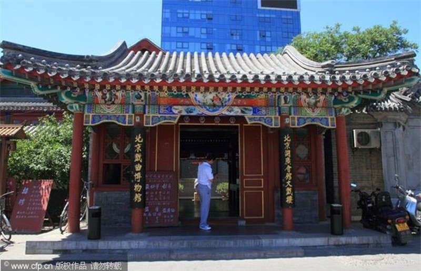 Bi an ve hon ma rung ron trong cac phu o Bac Kinh-Hinh-4