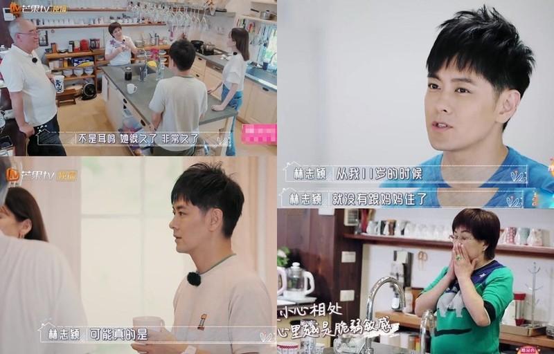 Lam Chi Dinh bi boc gia tao, noi doi khi tham gia game show-Hinh-2
