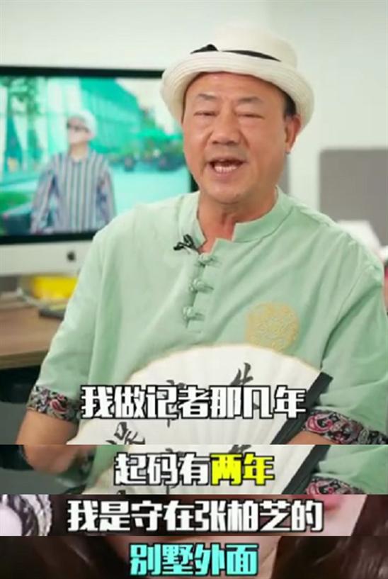 Truong Ba Chi co don, lui thui nuoi con khi lay Ta Dinh Phong-Hinh-2