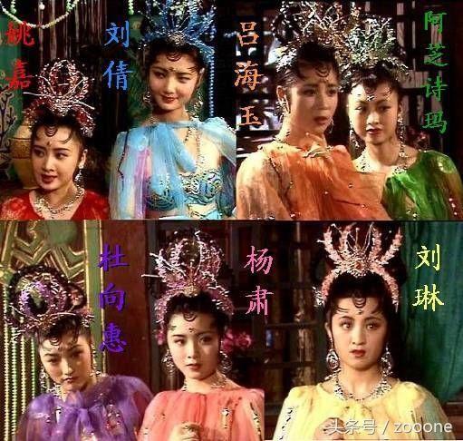 'Dai nhen tinh' cung cac chi em trong 'Tay du ky 1986' gio ra sao?