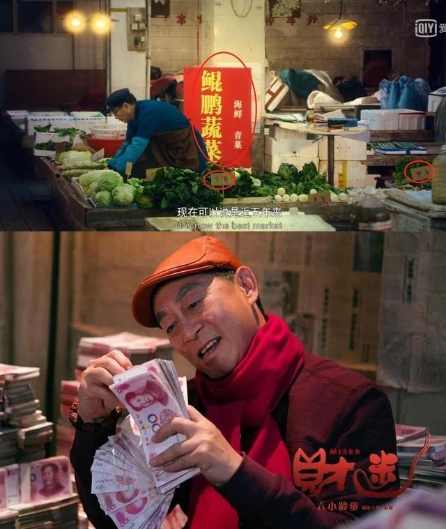 Luc Tieu Linh Dong bi che 'an may di vang' o phim moi