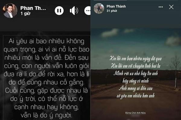 Phan Thanh co ca ro status nho nhung Midu-Hinh-4