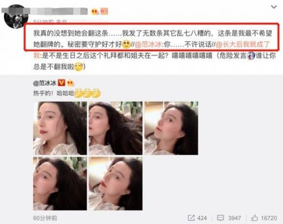 Netizen tung bang chung Pham Bang Bang co ban trai moi va nghi mang thai-Hinh-8