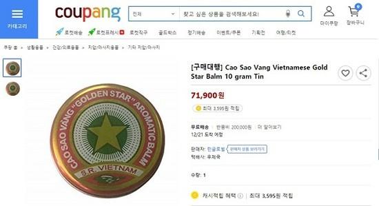 San pham quoc dan O Viet Nam re nhu cho, ra nuoc ngoai sieu dat