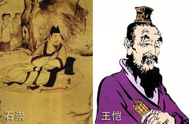 4 tham quan khet tieng lich su Trung Quoc-Hinh-2
