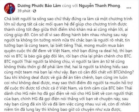 Quan ly cu dang dan to Huong Giang da vo on 3 nam truoc-Hinh-5