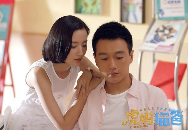 Diem lai nhung co nang tra xanh cua dien anh Hoa ngu-Hinh-2