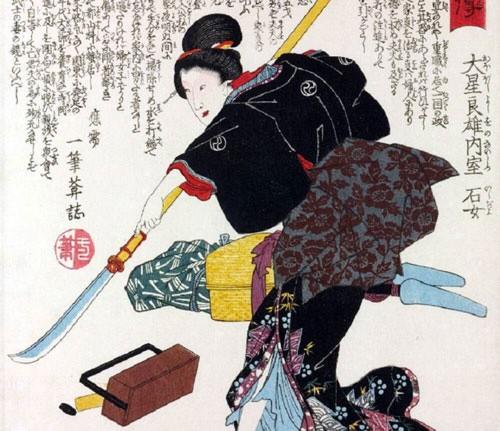 Bi mat ve nhung nu chien binh samurai huyen thoai o Nhat Ban