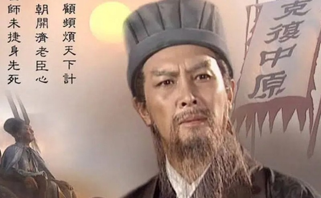Tai sao Thuc Han lai la nuoc dau tien trong Tam Quoc bi diet vong?