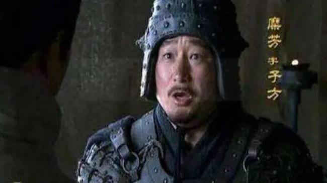 Gian diep duoi truong Luu Bi la ai?-Hinh-3