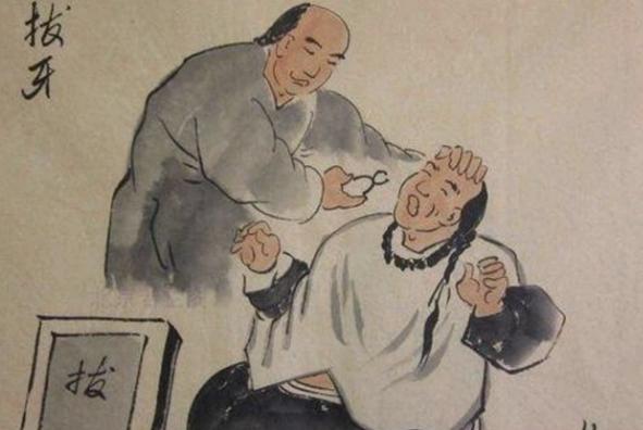 Nguoi Trung Hoa co dai neu co van de ve rang mieng thi lam the nao?