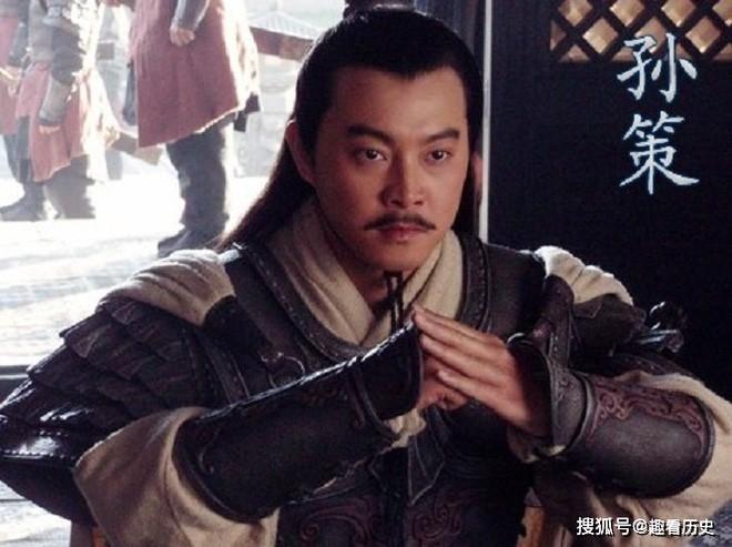 Tai sao Ton Quyen khong truy phong Ton Sach lam hoang de?-Hinh-4