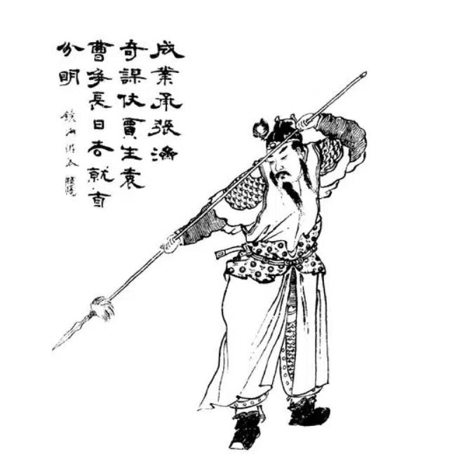 Cai chet bi an cua manh tuong suyt lay dau Tao Thao-Hinh-2