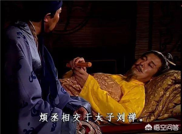 Co phai Luu Bi coi trong Ly Nghiem hon Gia Cat Luong?-Hinh-2