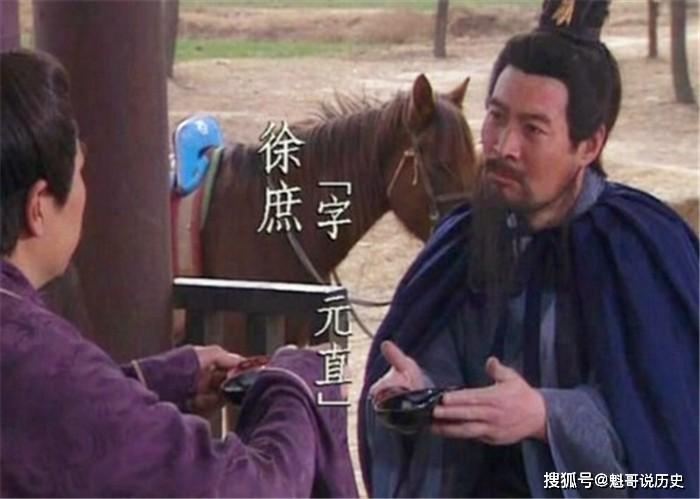 Gia Cat Luong noi ra 5 tu, phoi bay nguyen nhan khien Thuc Han diet vong-Hinh-2