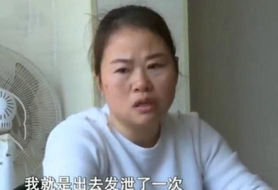 Con gai bong goi nguoi khac la bo, chong suy sup khi phat hien su that-Hinh-2