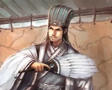 Gia Cat Luong tung co ba loi tien doan, ket qua rot cuoc ra sao?